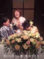 祝!結婚!!